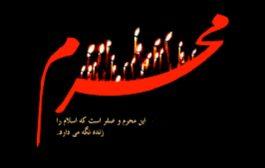 مراسم های عزاداری دهه اول محرم در پردیسان