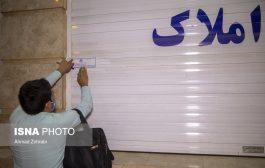 اجرای طرح بازرسی از مشاوران املاک در پردیسان