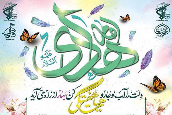 جشن میلاد امام هادی(ع) در مسجد حضرت زینب(س) پردیسان